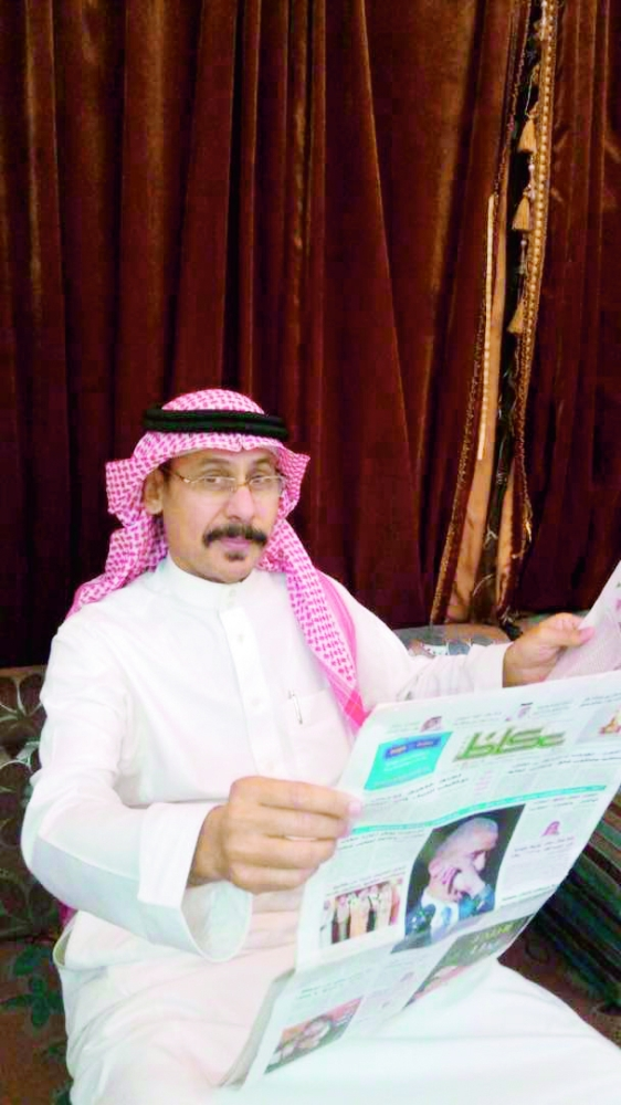 محمد بن حامد البيشي