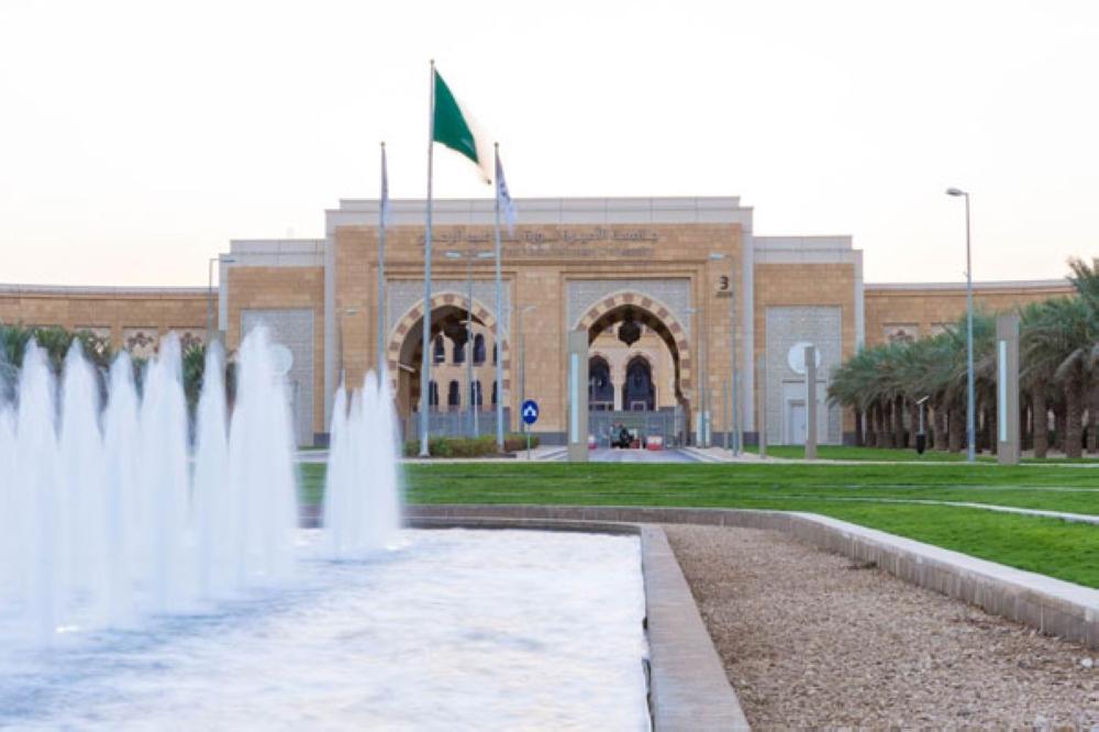 جامعة نورة تحصد المركز الأول في