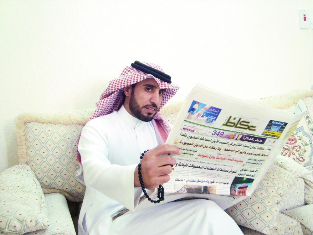محمد الضيف.