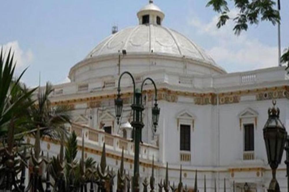 «البرلمان المصري» ينشر وثائق سعودية «تيران وصنافير»