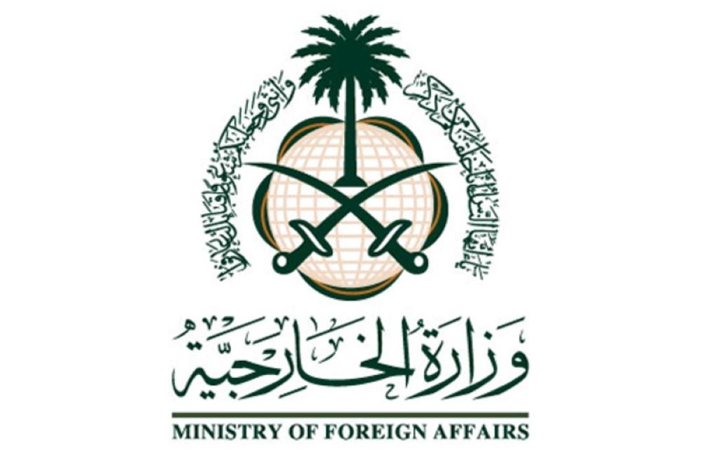 المملكة تدين بشدة التفجيرين اللذين وقعا في القاهرة وقرية الدراز البحرينية