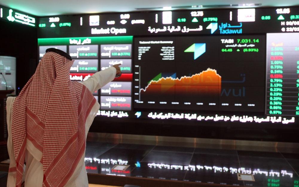 الأسهم السعودية ترتفع عند مستوى 7046.53 نقطة