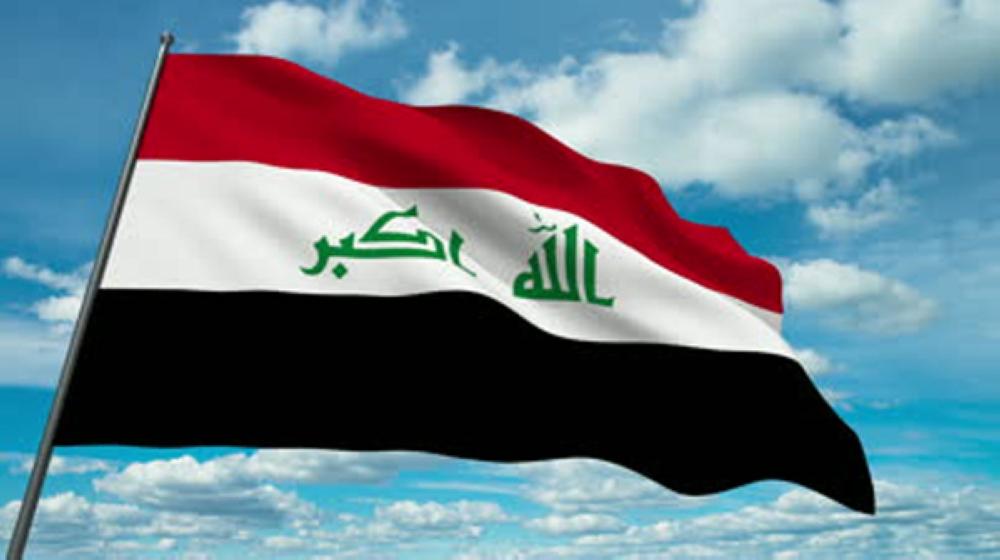 العراق يدين المحاولة الإرهابية الفاشلة لاستهداف المسجد الحرام