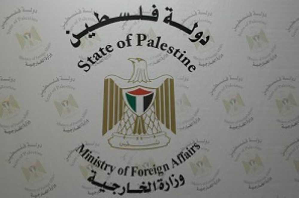 الخارجية الفلسطينية تدين المحاولة الإرهابية الفاشلة لاستهداف الحرم المكي