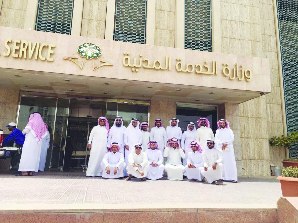 الموظفون المطالبون بالتحسين أمام وزارة الخدمة المدنية.