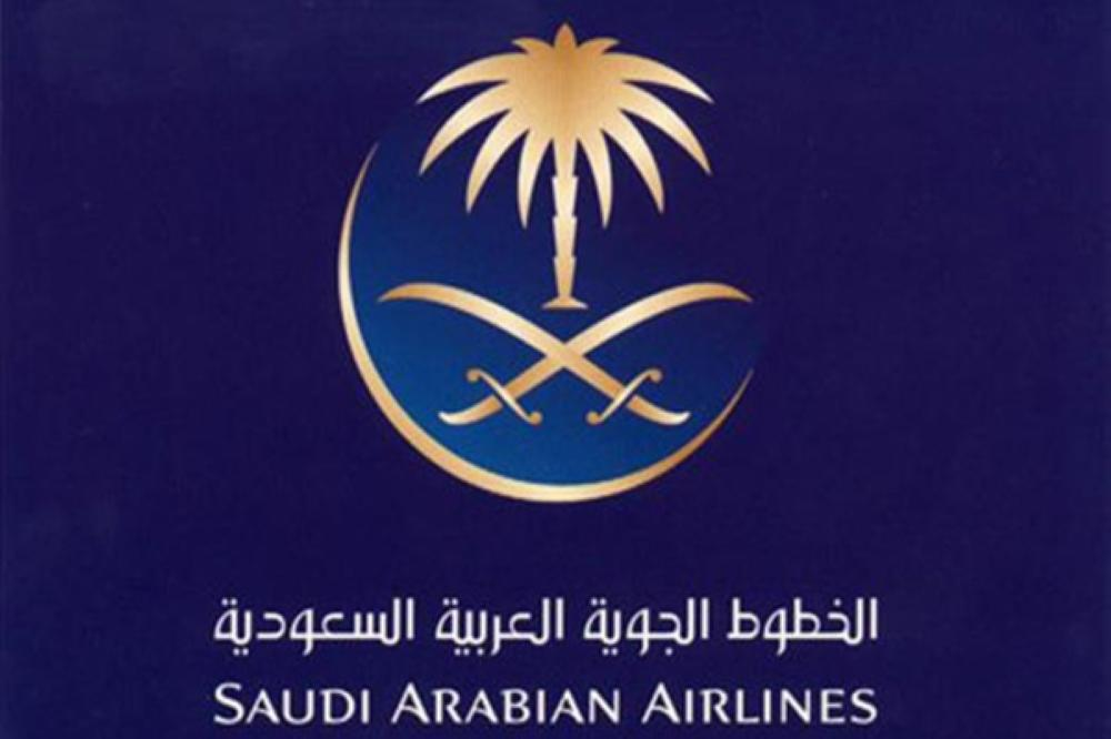 الخطوط السعودية تقدم خصما 10 على منتجات برنامج عطلات السعودية أخبار السعودية صحيقة عكاظ