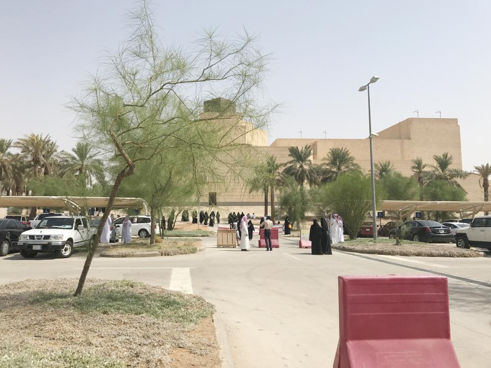 جامعة نورة كما كانت أمس. (عكاظ)