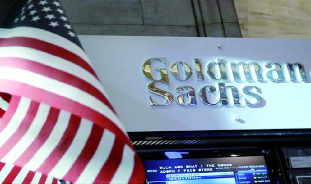غولدمان اشترى حصة من التسهيل الائتماني من عدة بنوك.