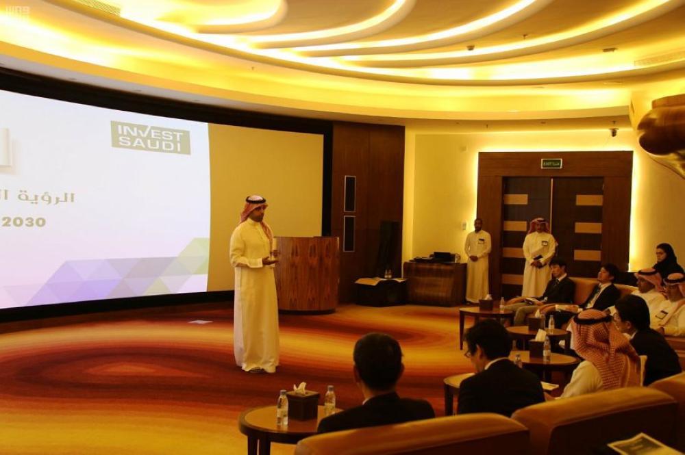الهيئة العامة للاستثمار تعزز علاقاتها مع المستثمرين الدوليين