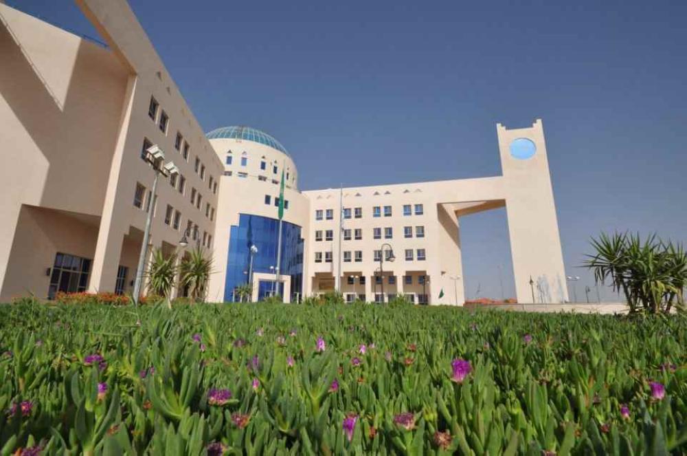 جامعة فهد بن سلطان تستقبل طلبات الالتحاق بالبكالوريوس والماجستير