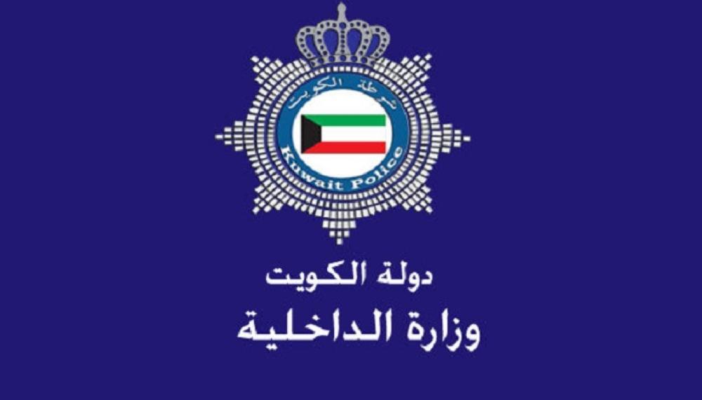 الداخلية الكويتية تقبض على محكوم بحكم نهائي في قضية خلية العبدلي