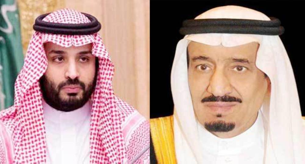 خادم الحرمين ونائبه يبعثان برقيتي عزاء ومواساة لرئيس سيراليون