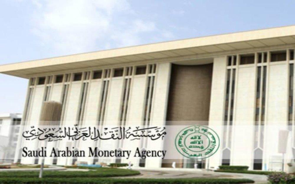 «النقد»: لا تعليمات بإيقاف التعامل بالريال القطري
