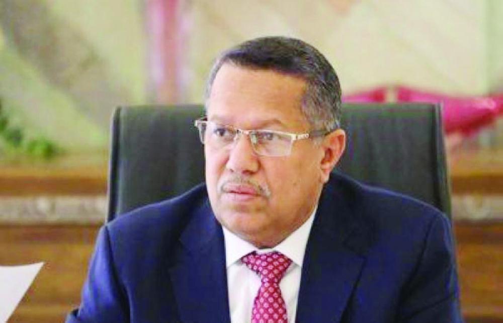 رئيس الوزراء اليمني أحمد بن دغر