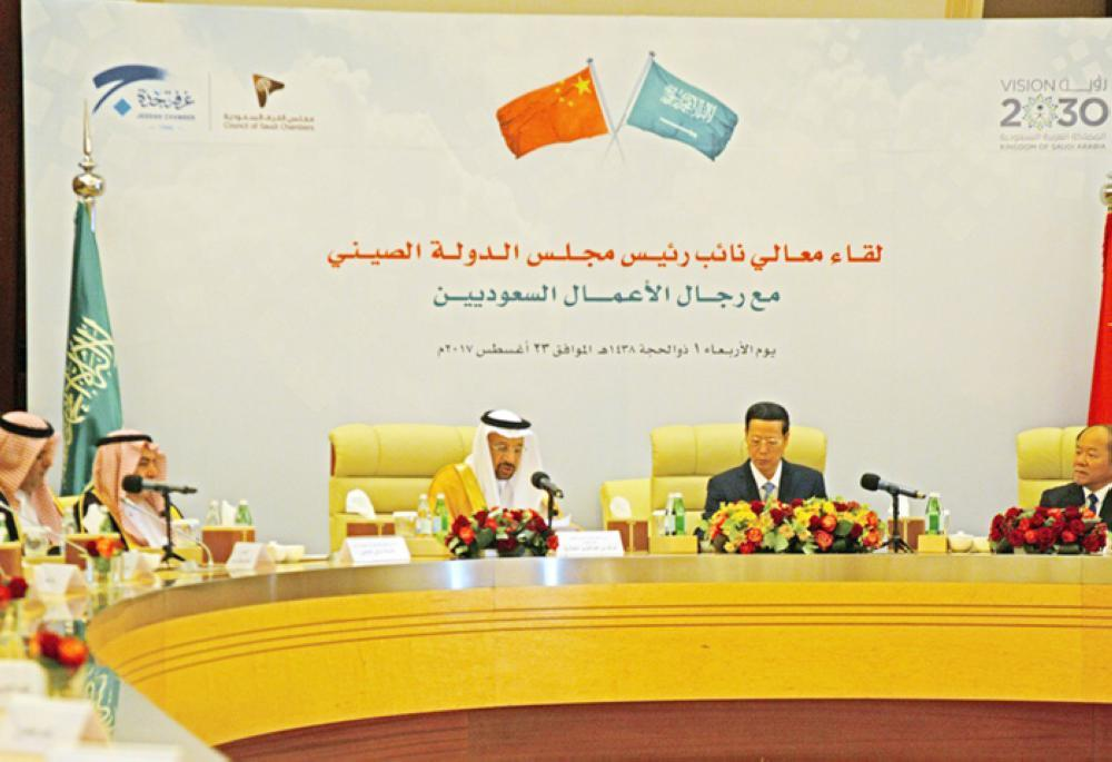 Energy Minister Khalid Al-Falih and Chinese Vice Premier Zhang Gaoli at the Saudi-Chinese economic conference in Jeddah. — SPA