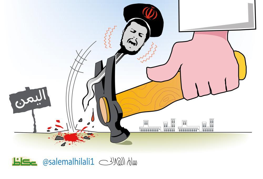اقتلاع الحوثي