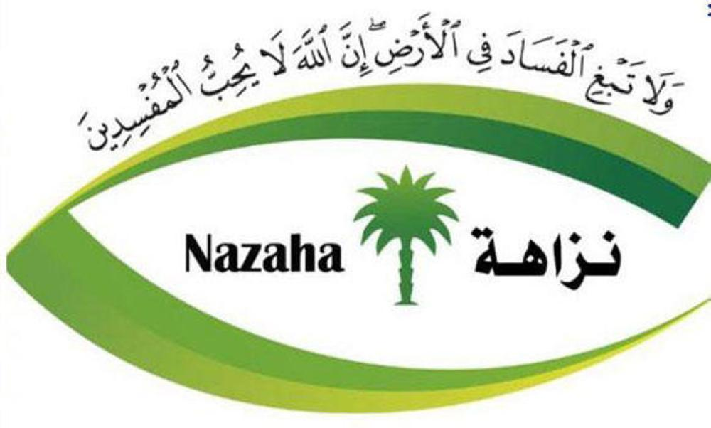 Nazaha suggests legal action against 123 violating projects