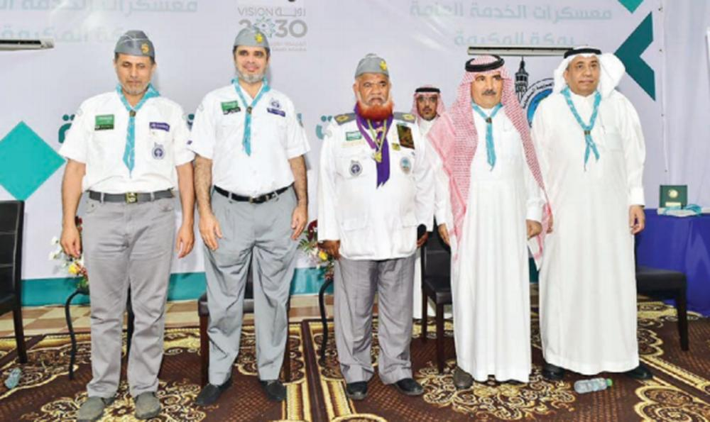 8,000 Saudi boy scouts are volunteering to serve the pilgrims providing them with direction and guidance.