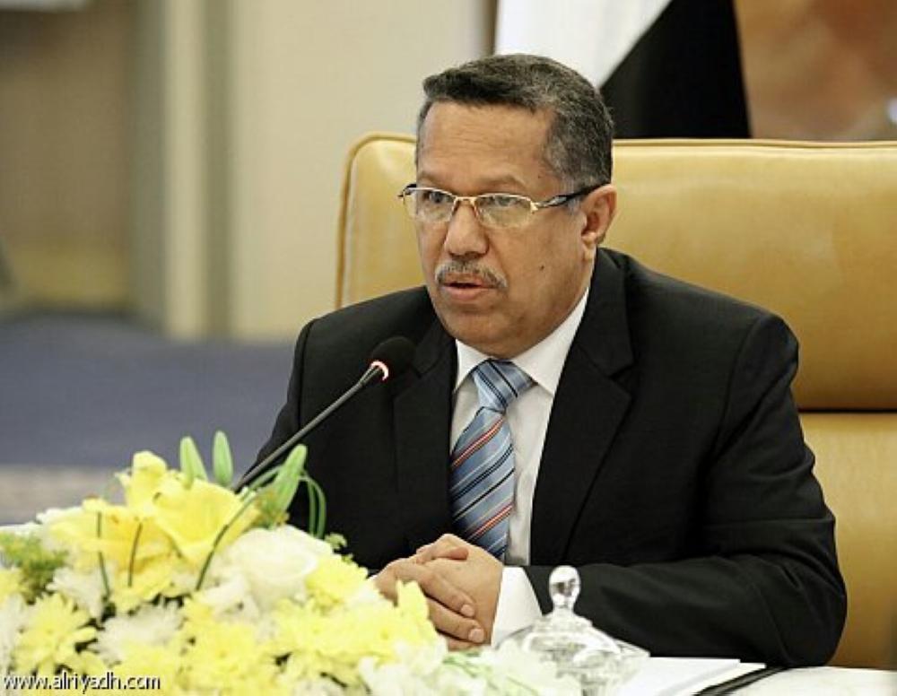 Yemeni Prime Minister Dr. Ahmed Obaid bin Dagher