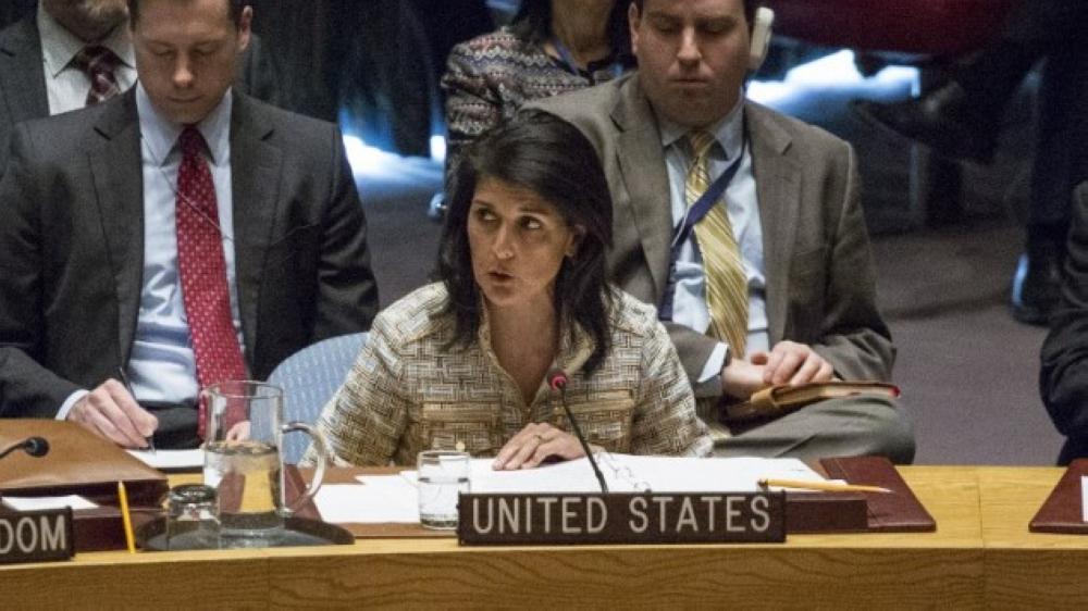 واشنطن: الاتفاق النووي مع إيران سيحولها إلى