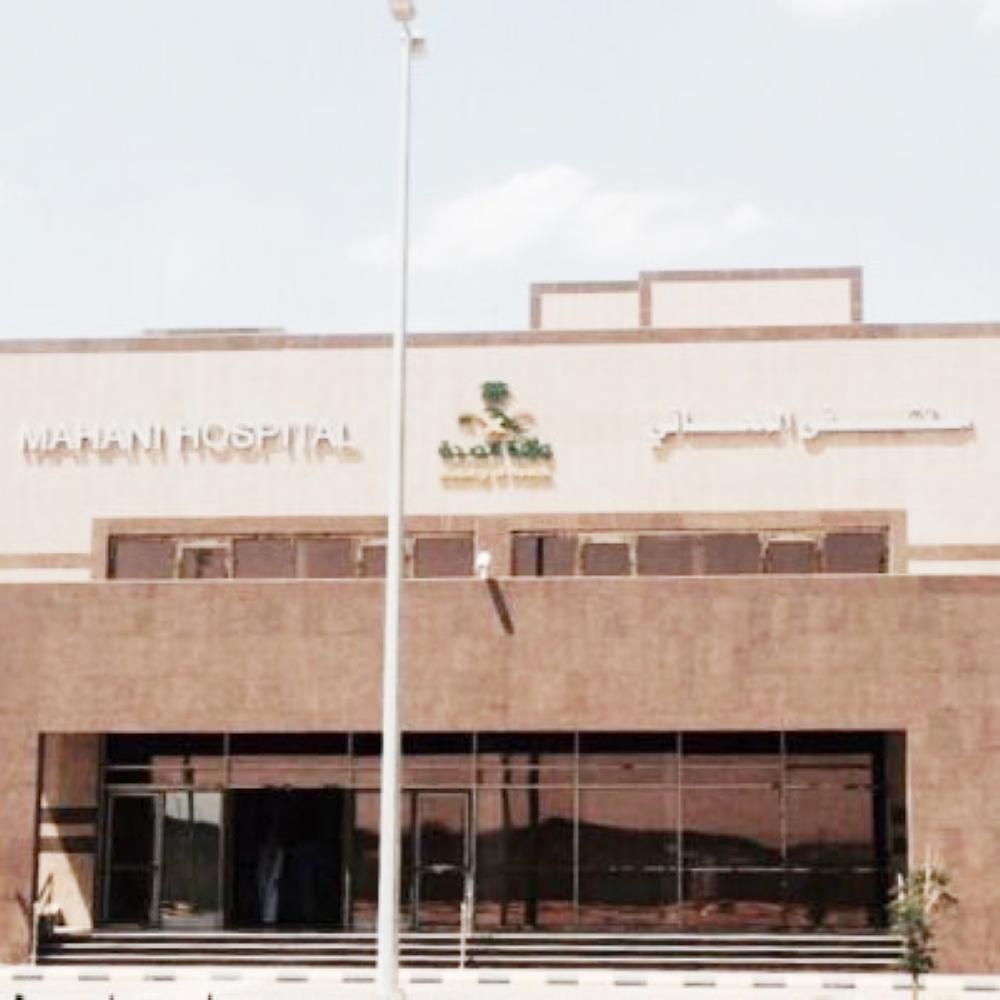 بوابة مستشفى المحاني.