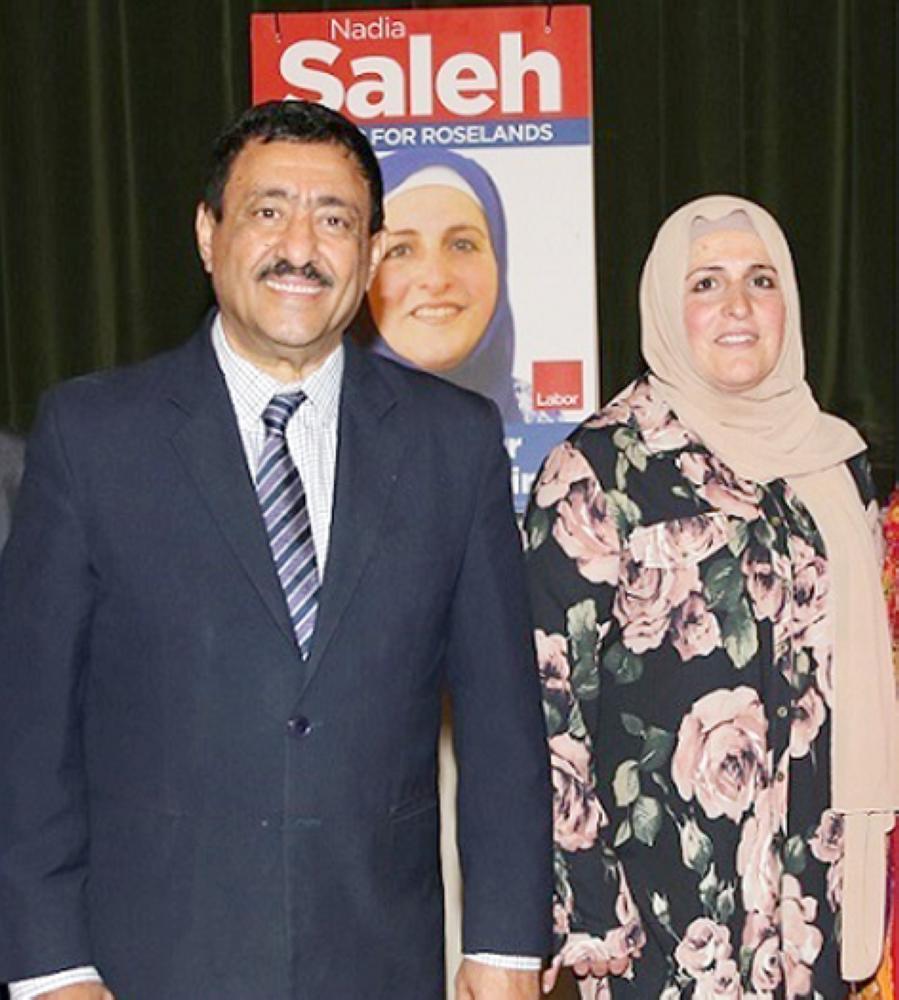 النائبة المسلمة ناديا وزوجها.
