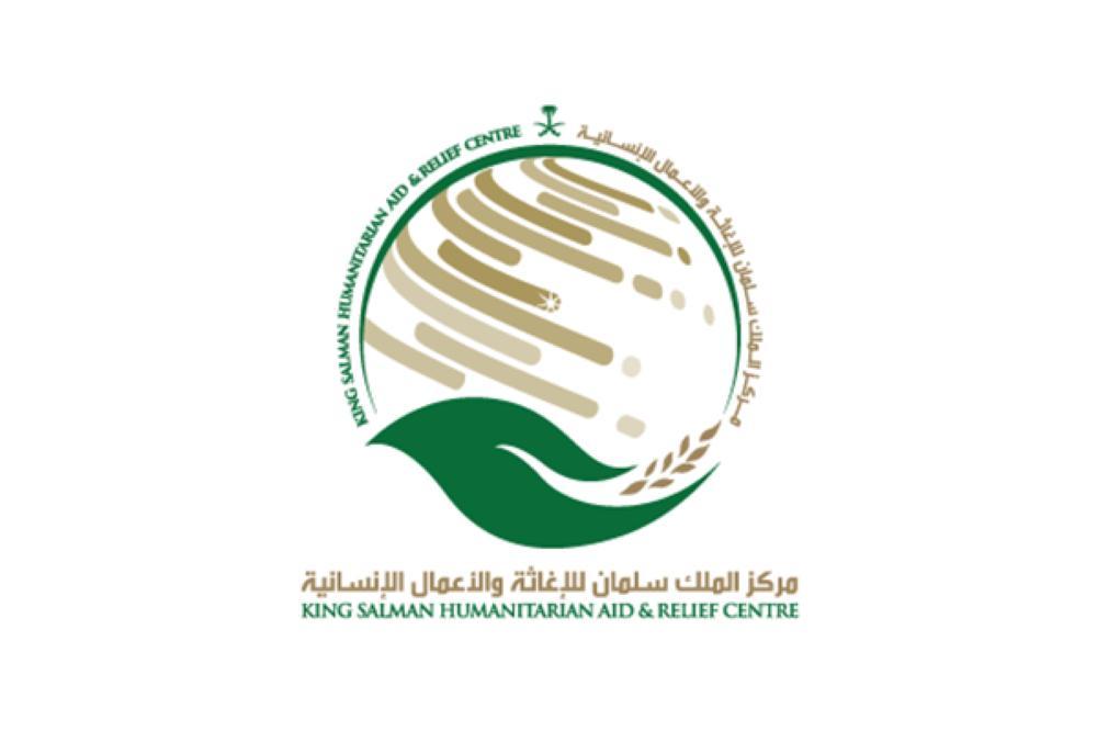 مركز الملك سلمان للإغاثة يوقع عقودًا لعلاج 650 مصابًا يمنيًا