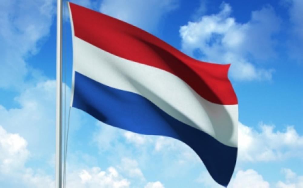 هولندا: سحب الجنسية من 4 إرهابيين