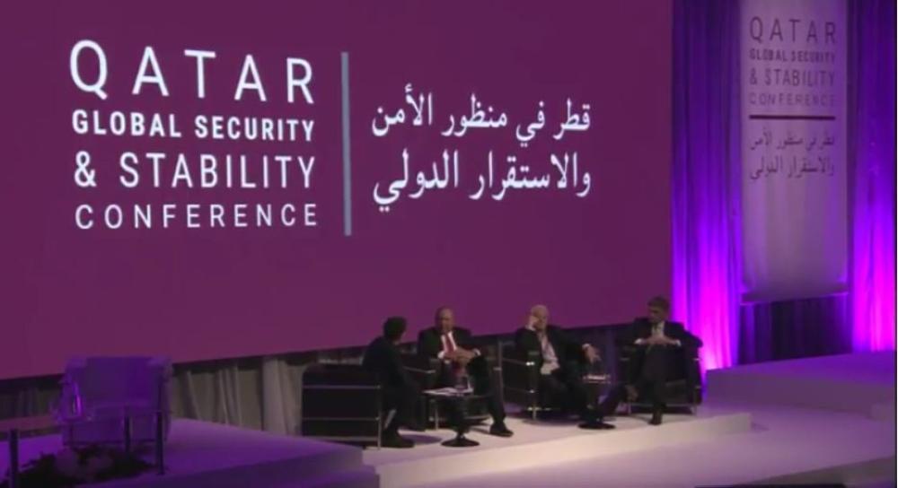 مؤتمر المعارضة القطرية: الدوحة