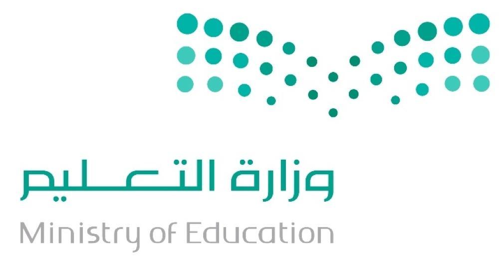 «التعليم» تعلن جاهزيتها لاستقبال العام الدراسي الجديد