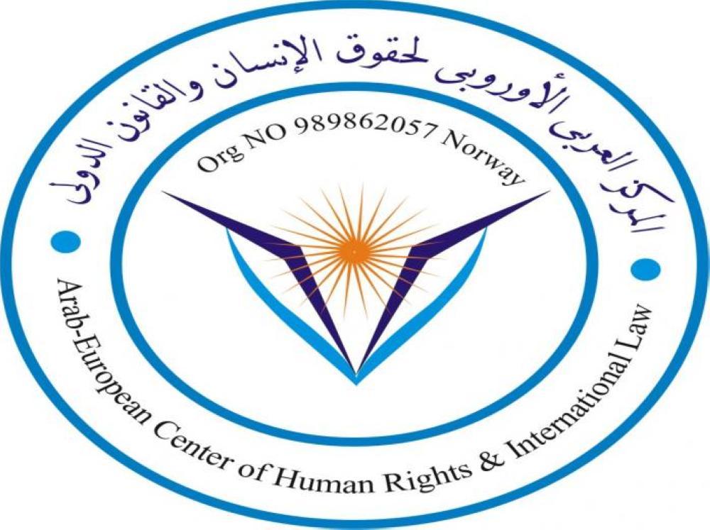 شكوى في الأمم المتحدة ضد قطر بشأن نزعها جنسية آل مرة