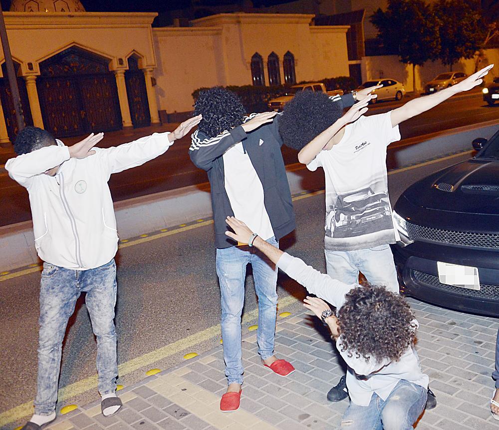 «مكافحة المخدرات» تُحذّر من رقصة «الداب». (عكاظ)
