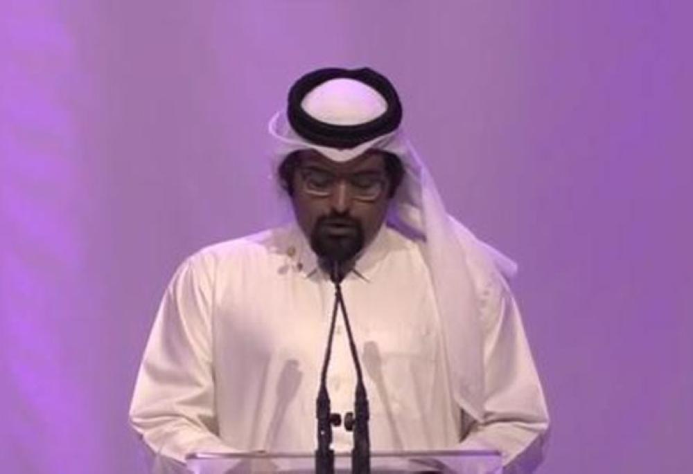 The Qatari businessman and reformist, Khalid Al-Hail addressing the conference.