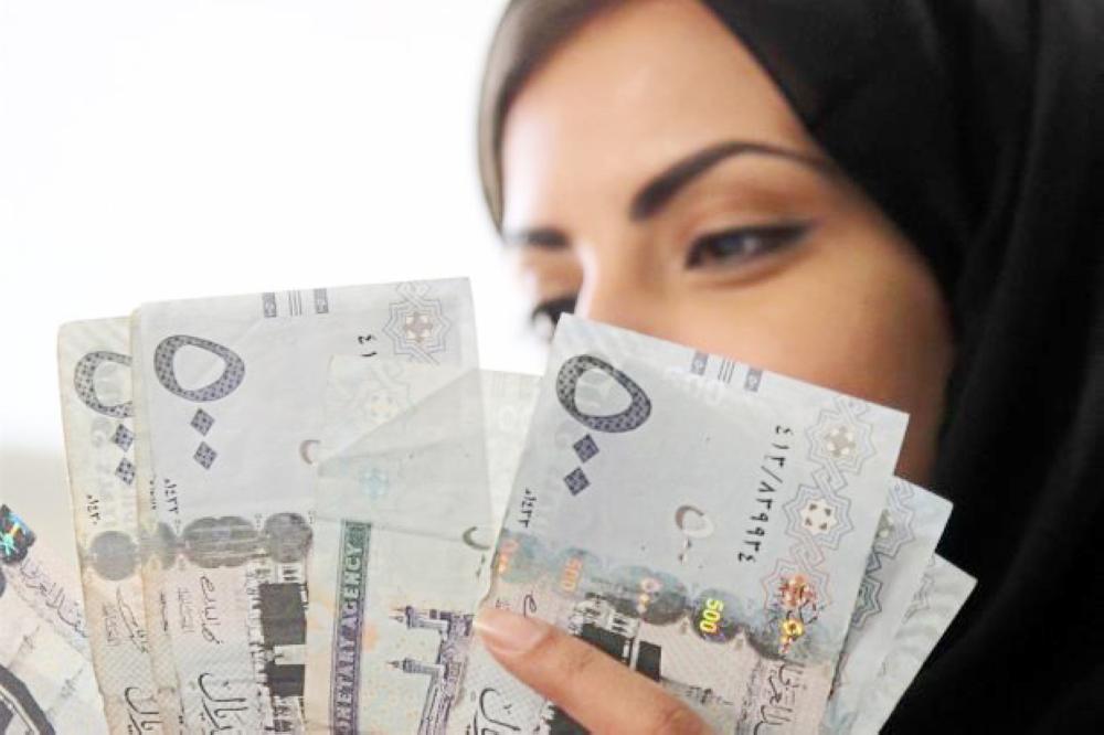 10 آلاف ريال والتشهير عقوبة المتحايلين على التأمينات أخبار السعودية صحيقة عكاظ