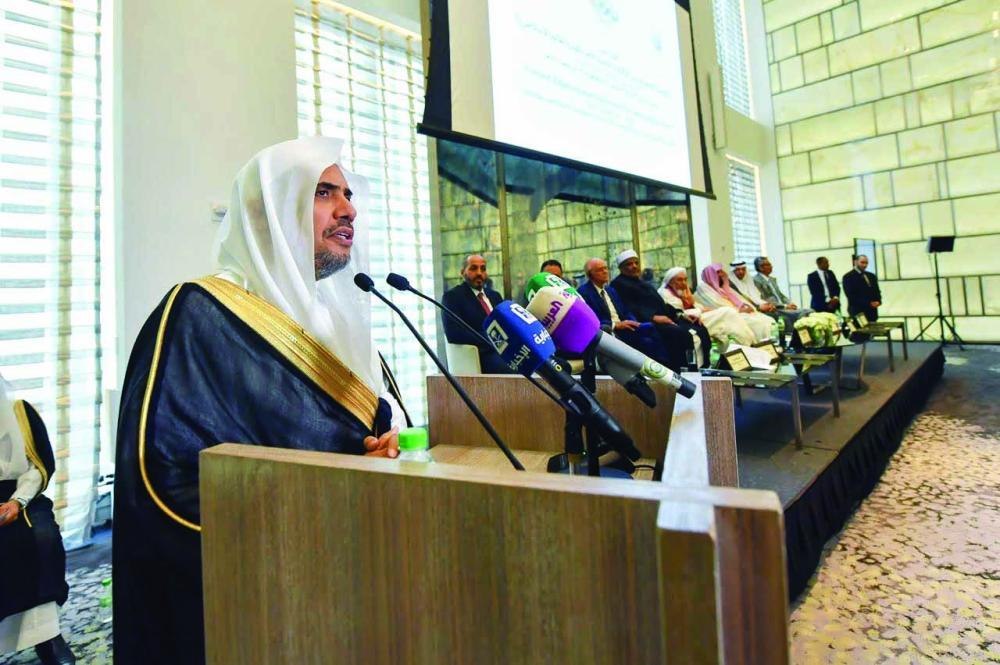 العيسى متحدثاً في مؤتمر التواصل الحضاري بين العالم الإسلامي والولايات المتحدة في نيويورك.