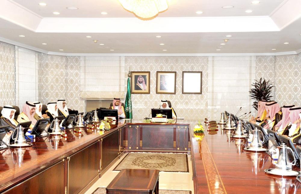 الأمير سعود بن نايف مترئسا اجتماع هيئة تطوير المنطقة الشرقية.
