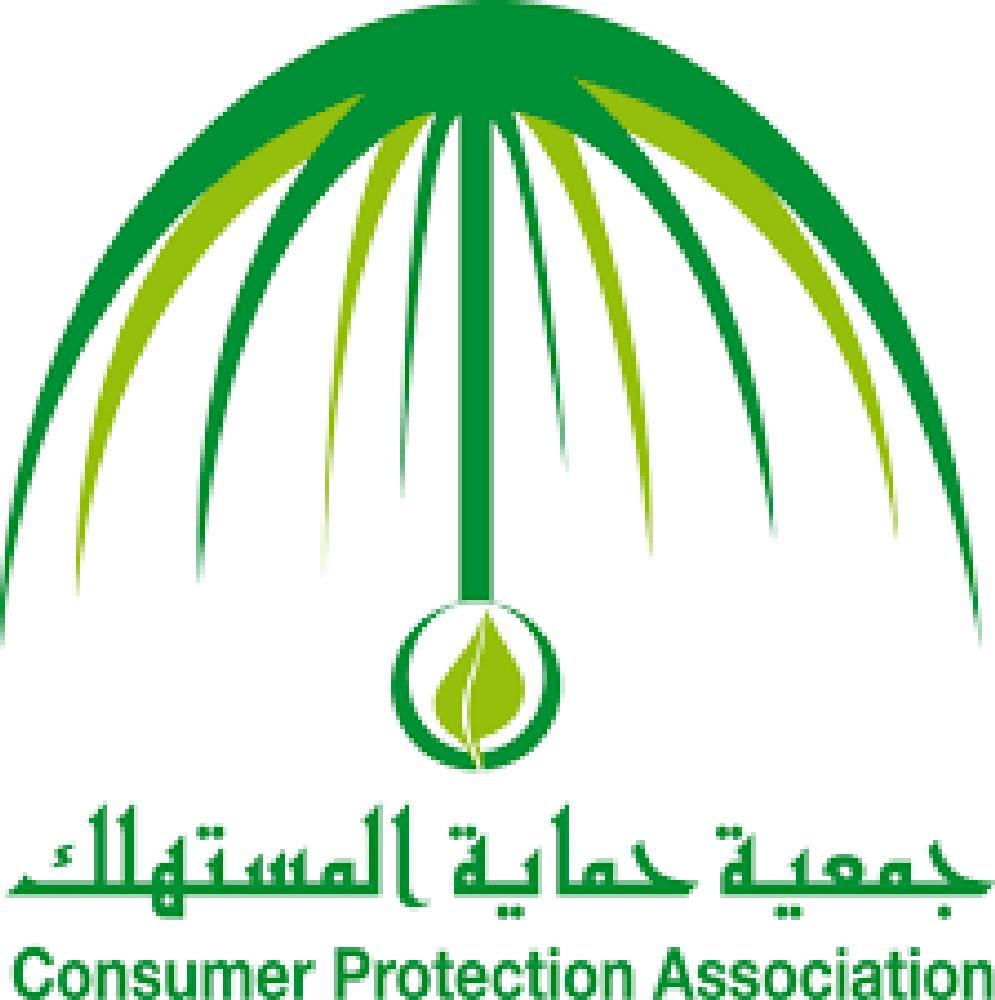 «حماية المستهلك» تطلق «قيِّمها».. البداية من أجهزة التكييف