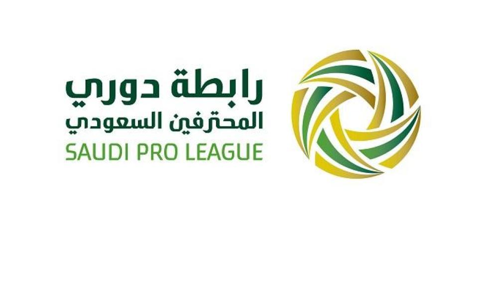 «الرابطة»: نعمل على تحديث شعار الدوري السعودي