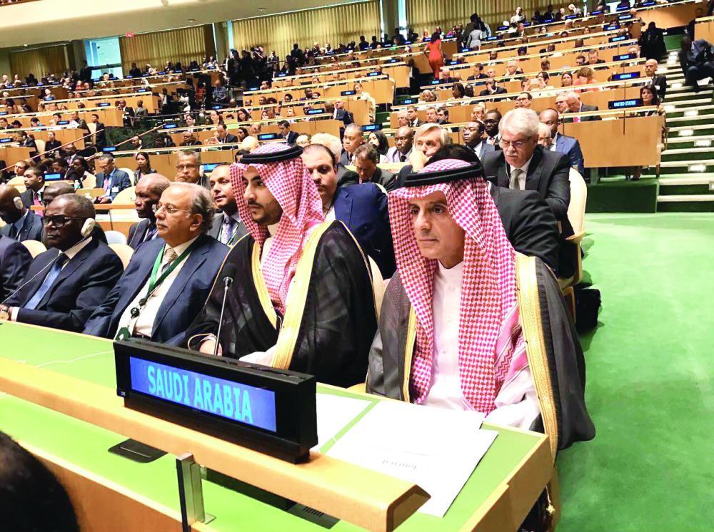 الجبير أثناء مشاركته في الجلسة الافتتاحية للجمعية العامة للأمم المتحدة أمس الأول. (واس)
