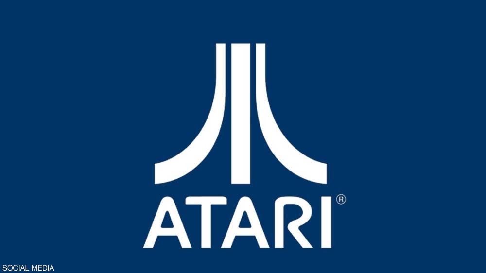شعار شركة اتاري للالعاب