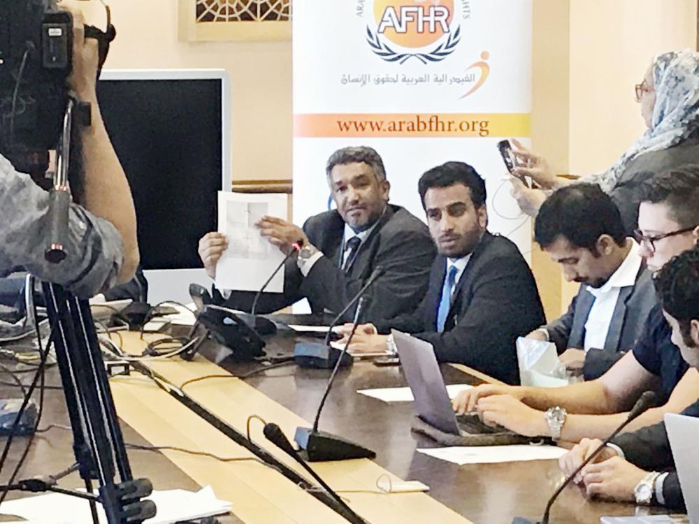 «الفيدرالية العربية»: إسقاط الجنسية عن «آل مرة» اعتداء على حقوق الإنسان