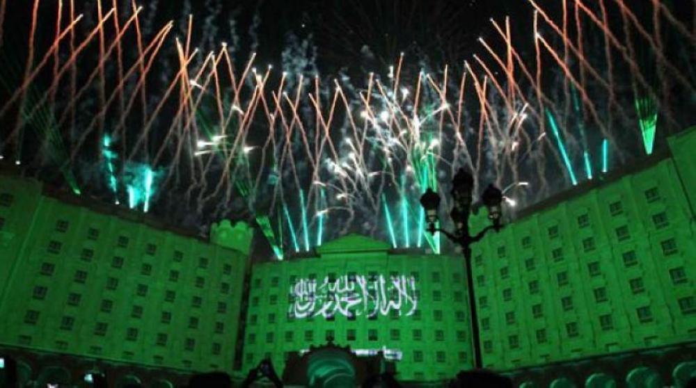 Saudi Arabia Celebrates 87th National Day