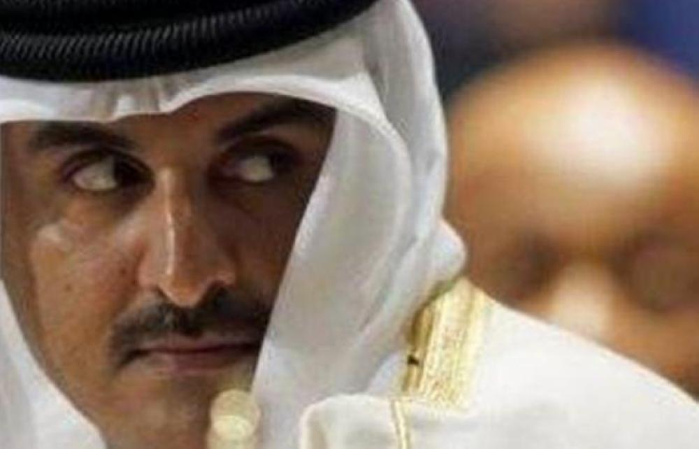 تمويل قطر للإرهاب