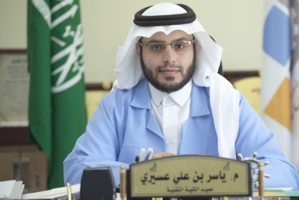 عميد الكلية التقنية بمحافظة القريات المهندس ياسر بن علي عسيري