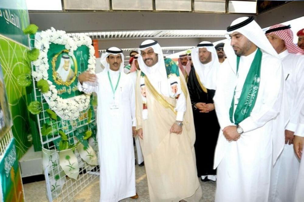 محافظ القريات يرعى فعاليات اليوم الوطني بمطار المحافظة