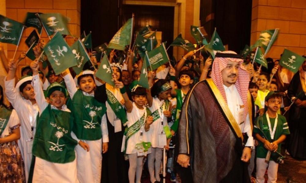 أمير الرياض يشارك احتفال الأهالي في «فعالية منطقة قصر الحكم»