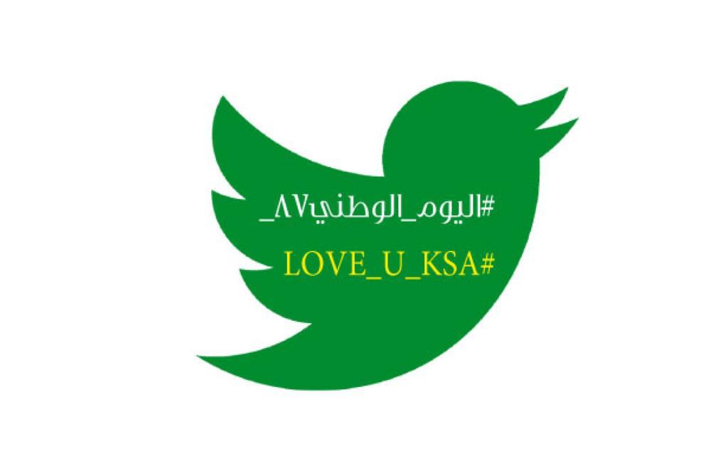 وسما «اليوم الوطني» العربي والإنجليزي يتصدران ترند العالم