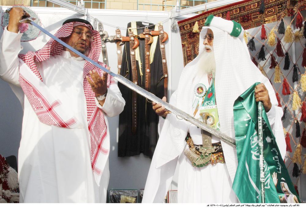 زائران يطلعان على مقتنيات قصر الحكم. (واس)