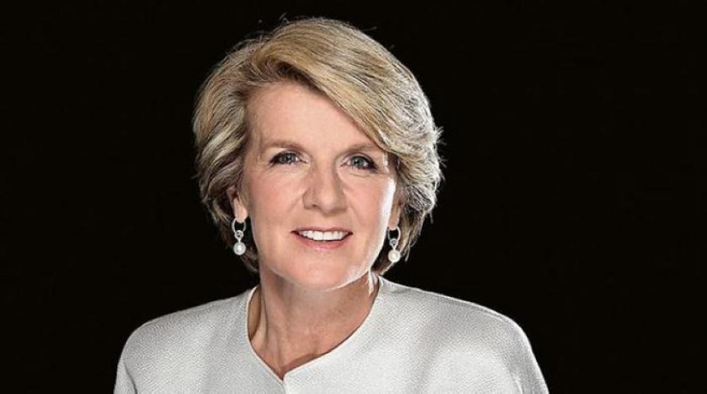 وزيرة الخارجية الأسترالية تزور الولايات المتحدة الأمريكية