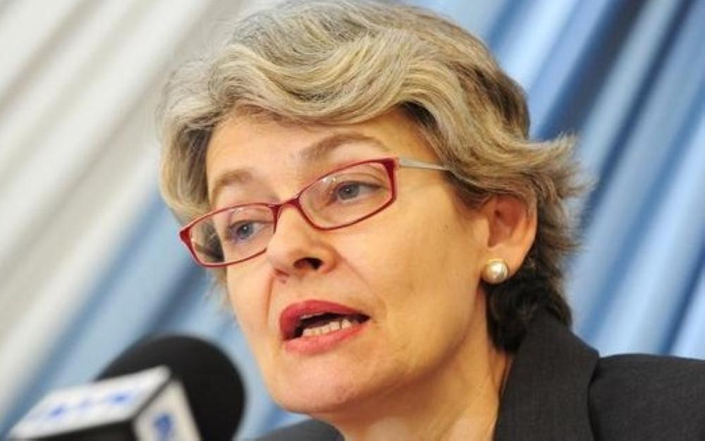 مديرة اليونسكو: نثمن جهود المملكة في تعزيز الحوار والتعايش في شتى المجالات